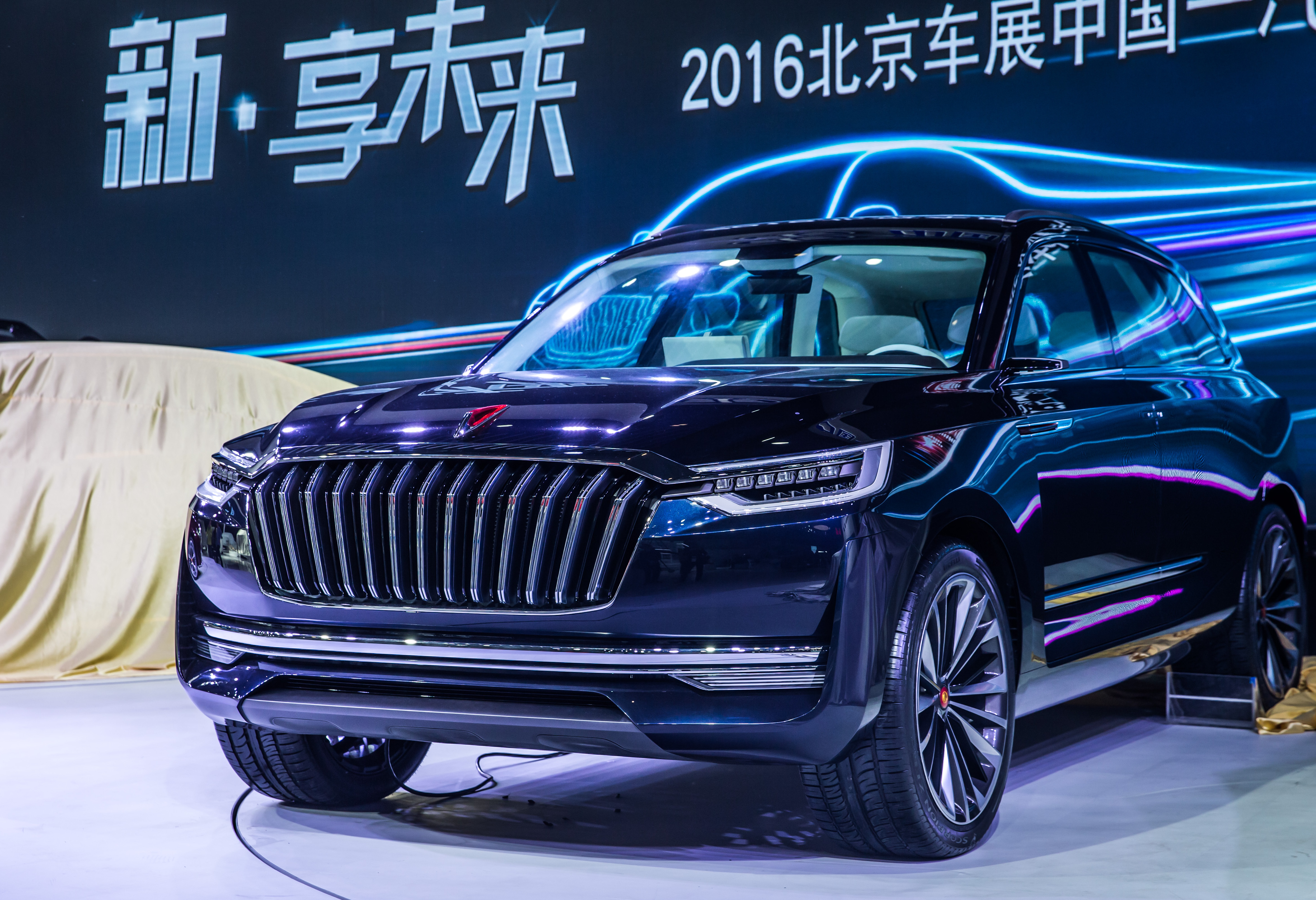 FAW HongQi HS5 suv photo