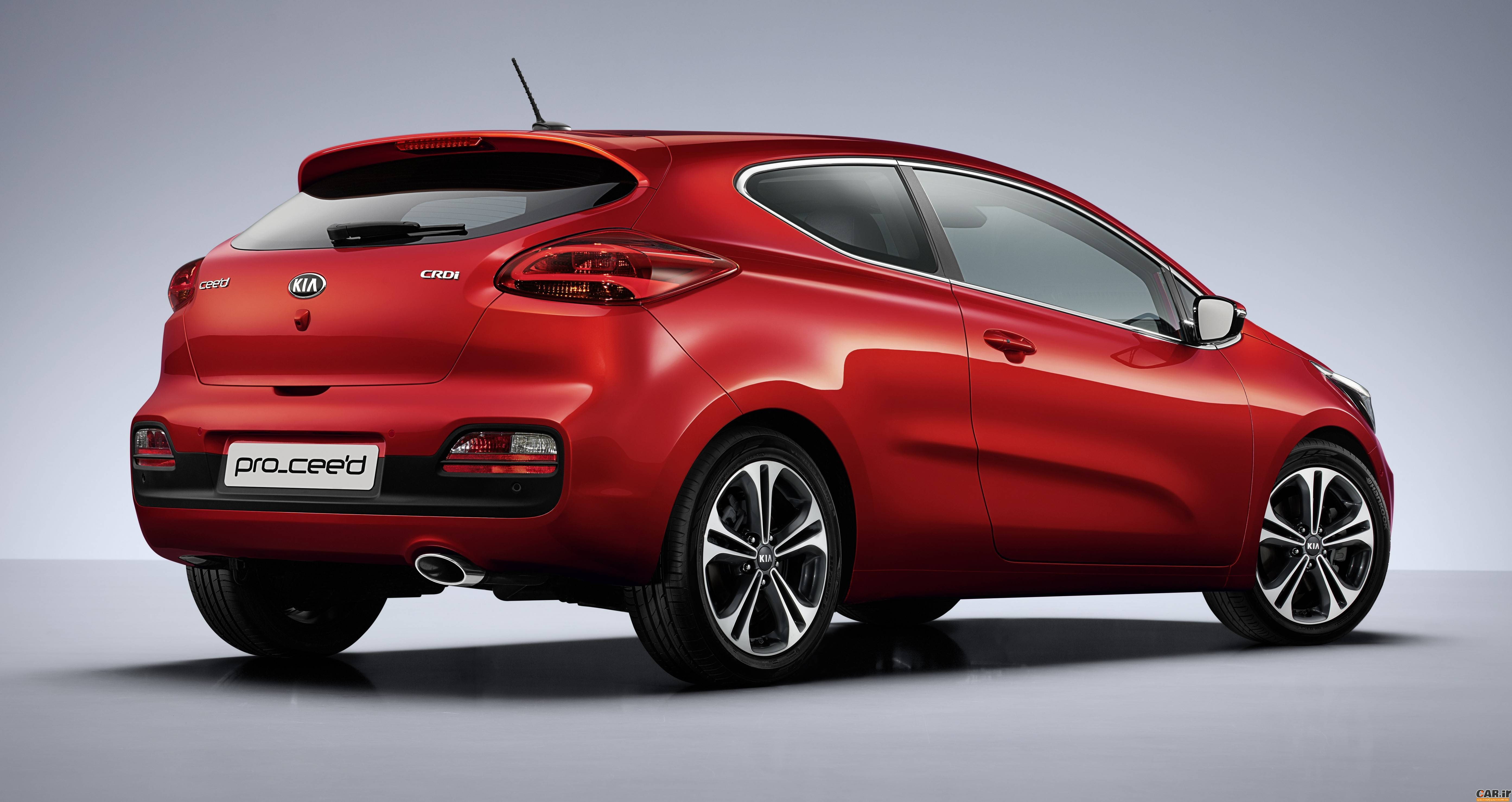 Geely Emgrand 7 (EC7) exterior specifications