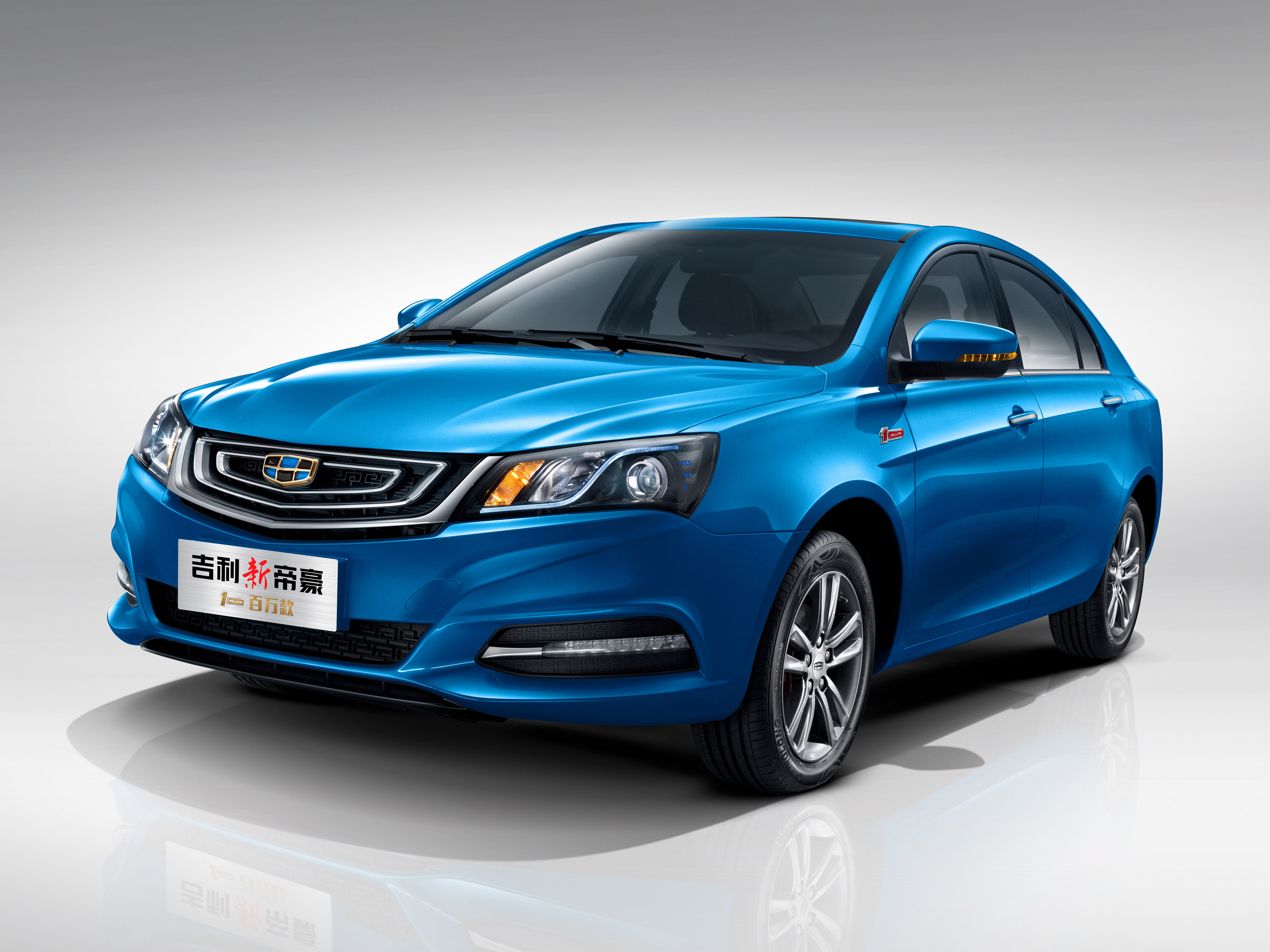 Geely Emgrand 7 (EC7) hd photo