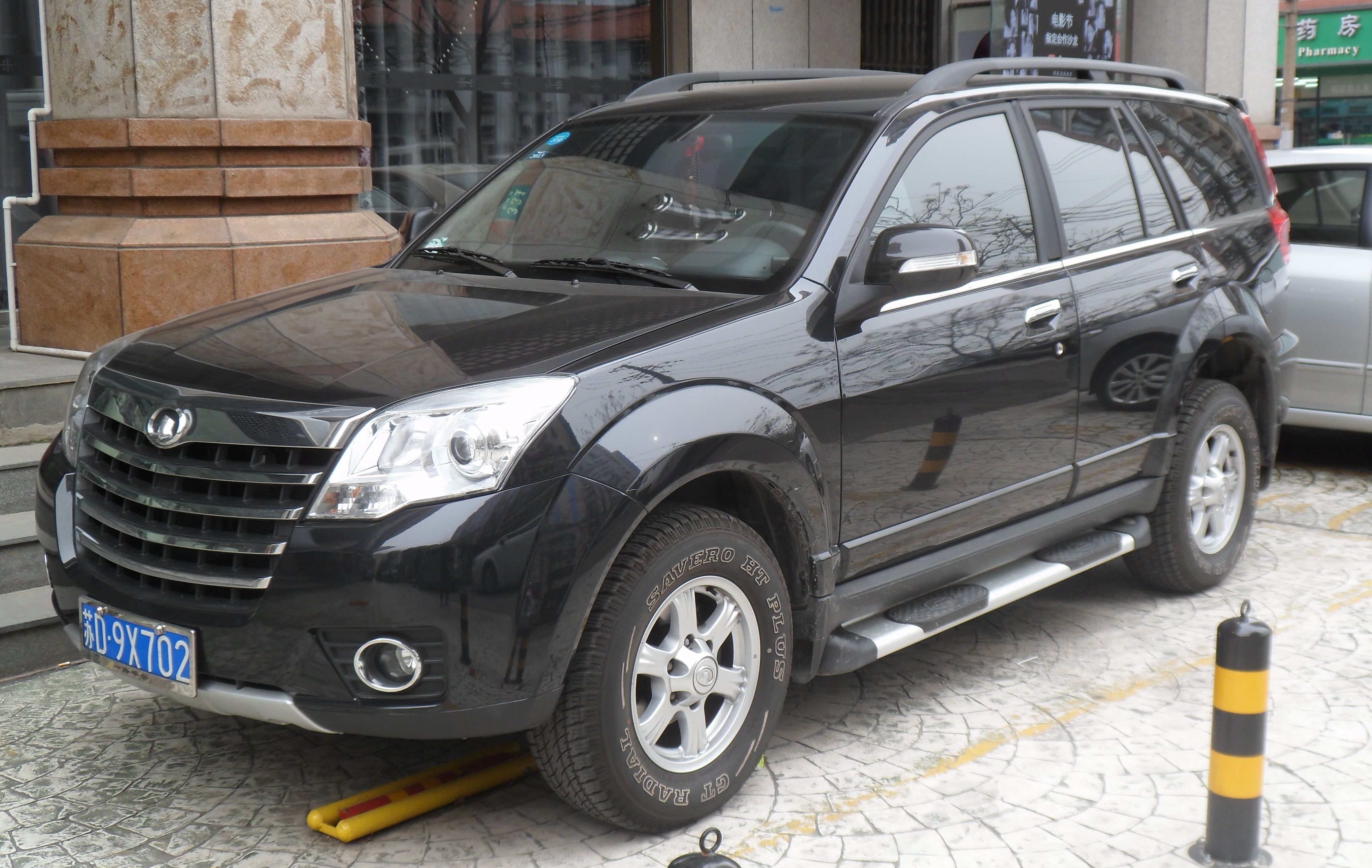 Great Wall Haval H5 suv model