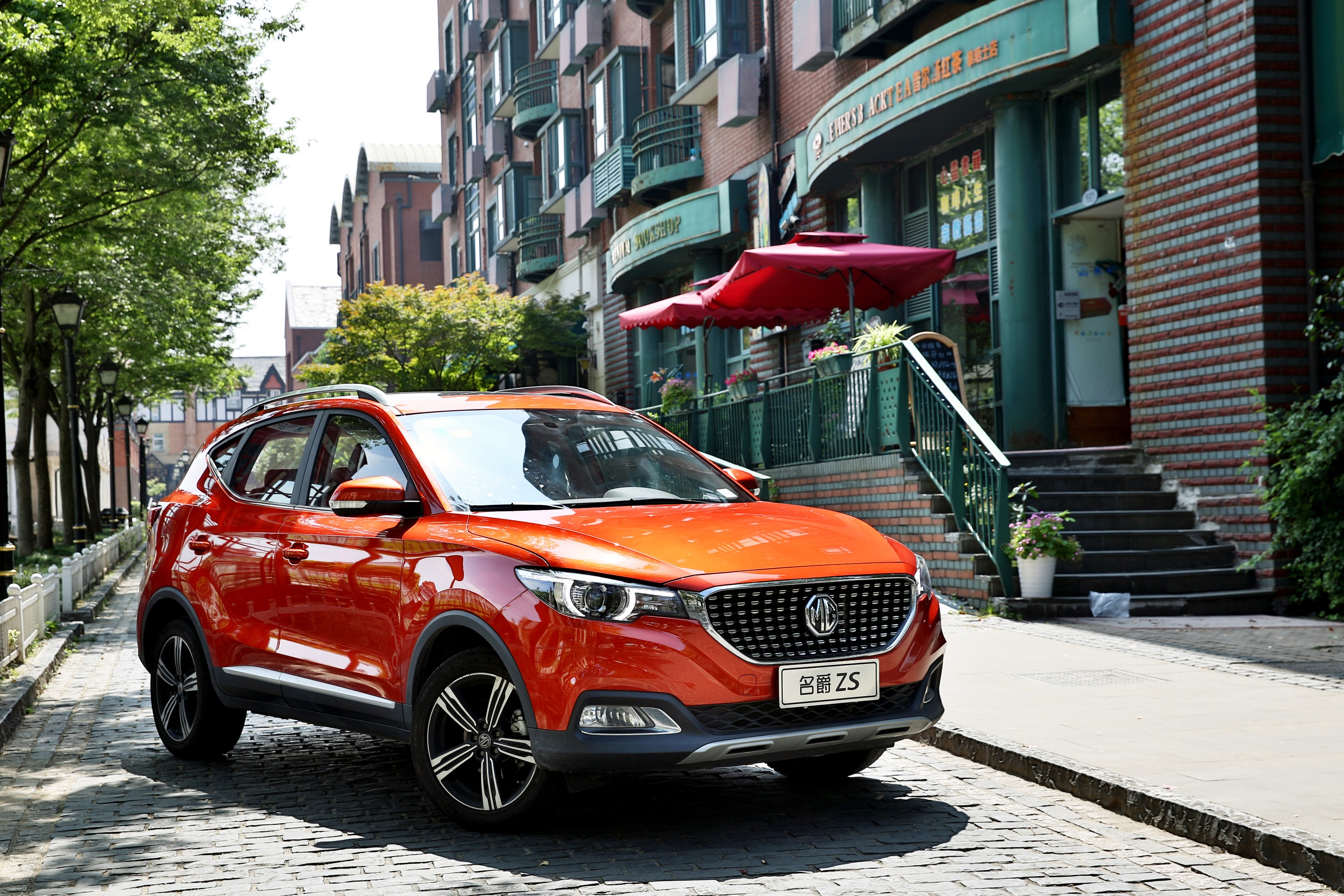 MG ZS 4k restyling