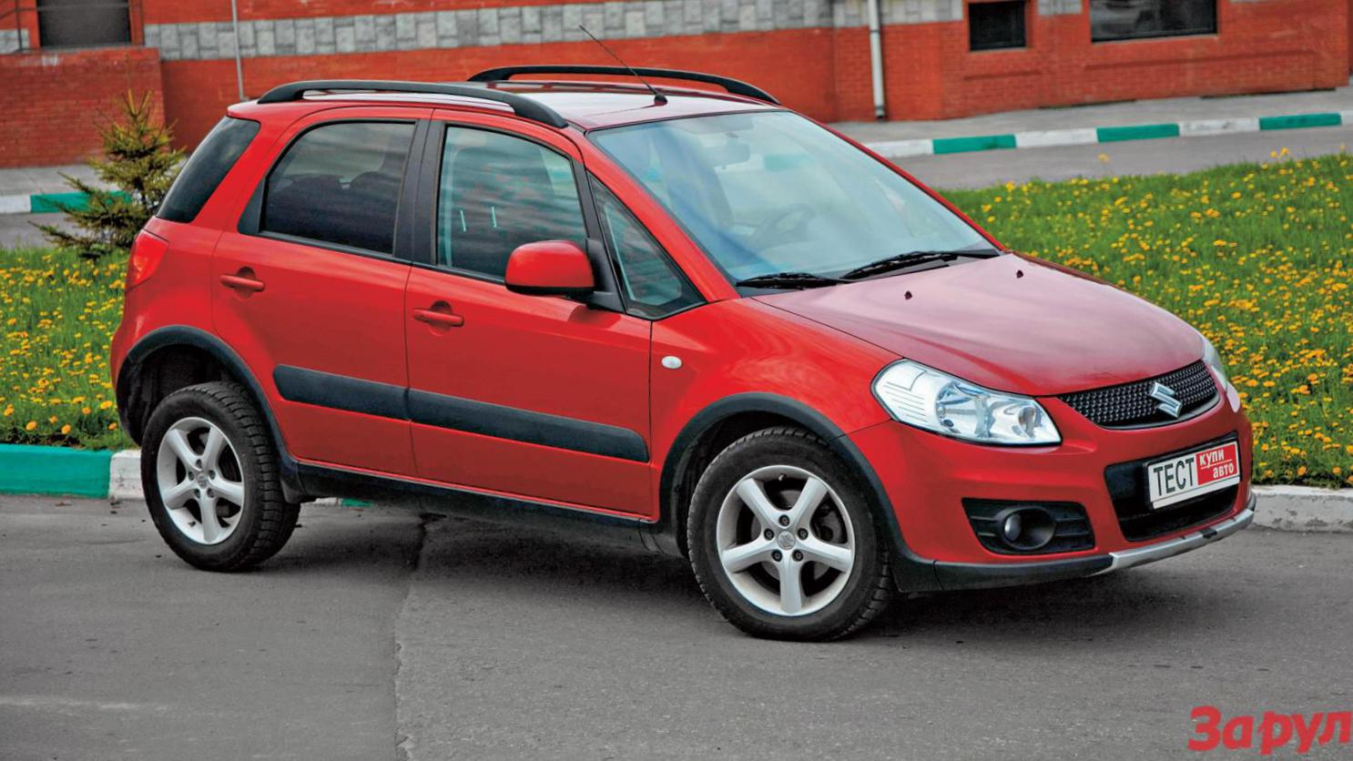 SX4 Urban Suzuki prices sedan