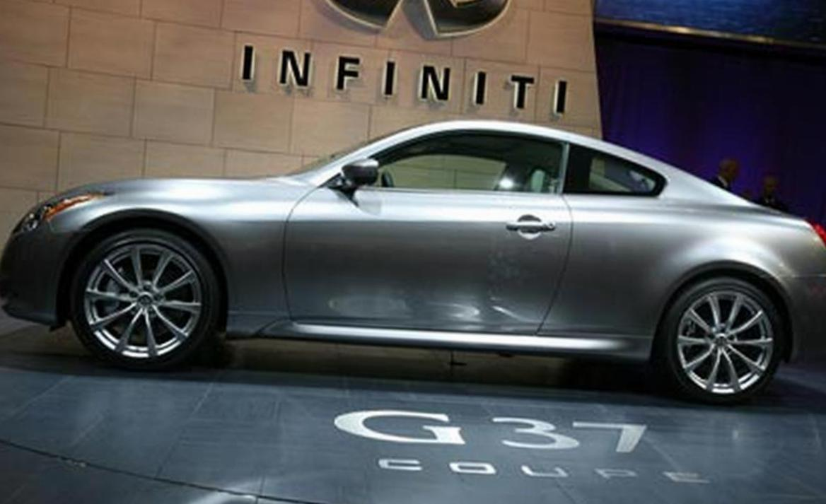 Infiniti G37 Coupe prices 2008