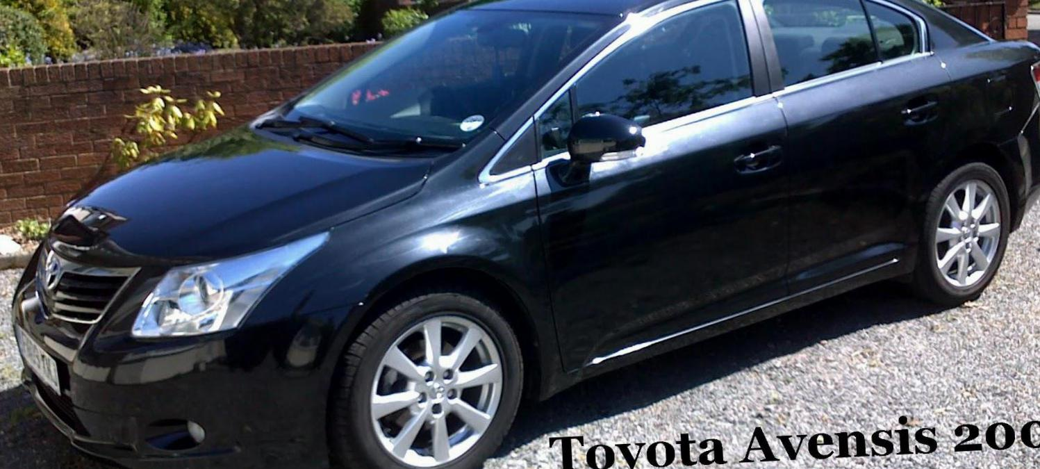Toyota Avensis configuration 2007