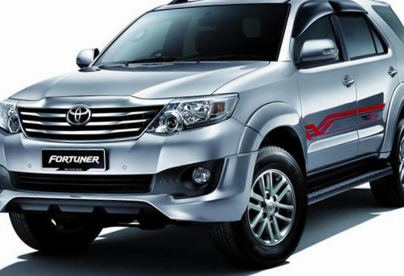 Fortuner Toyota used coupe