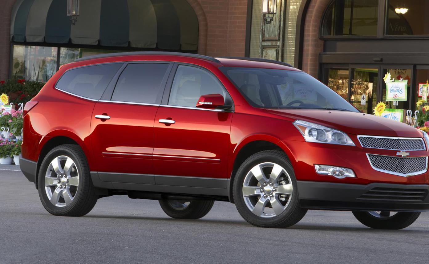 Traverse Chevrolet Specification 2005