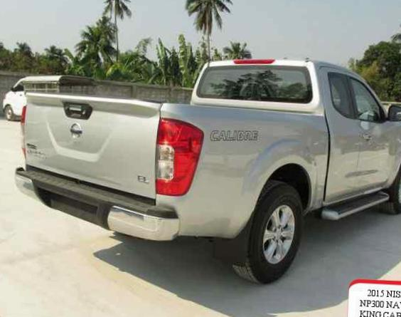 NP300 Navara King Cab Nissan how mach 2013