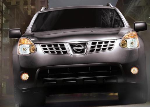 Nissan Rogue prices suv