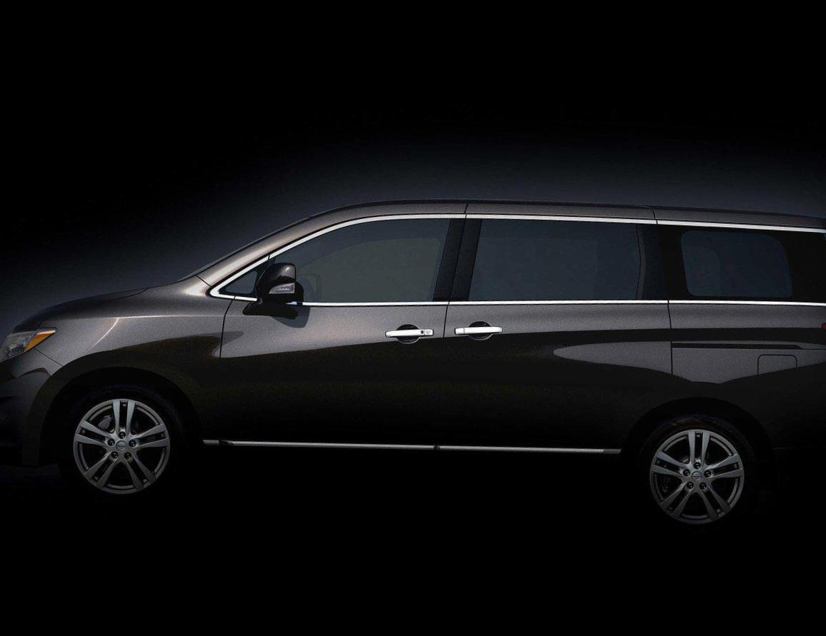 Nissan Quest configuration hatchback