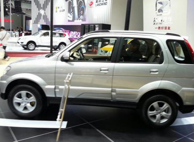 Z500 Zotye approved suv