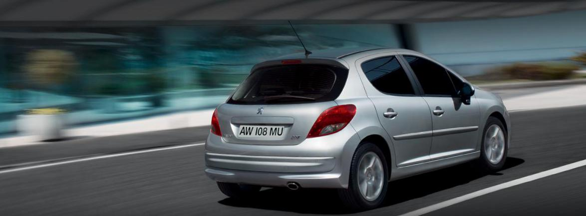 Peugeot 207 3 doors configuration hatchback
