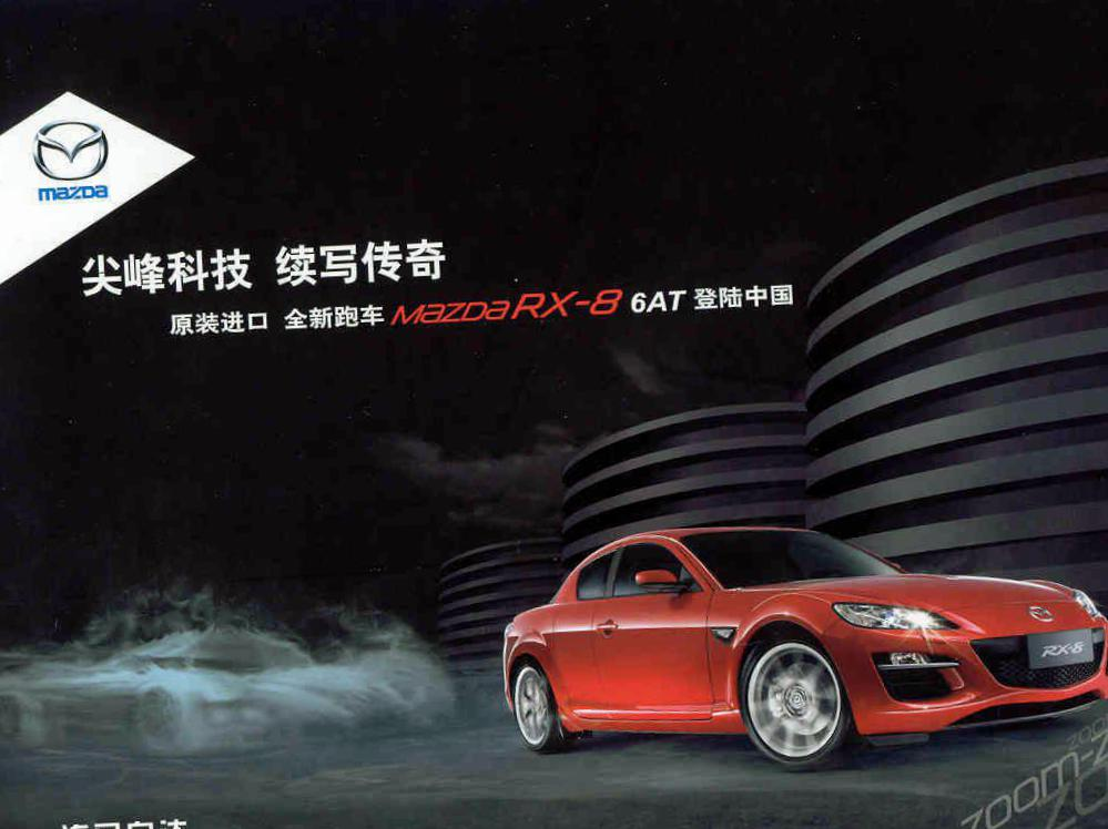FAW Weizhi V2 prices hatchback