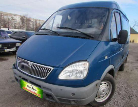GAZ 2752 Sobol Business specs hatchback