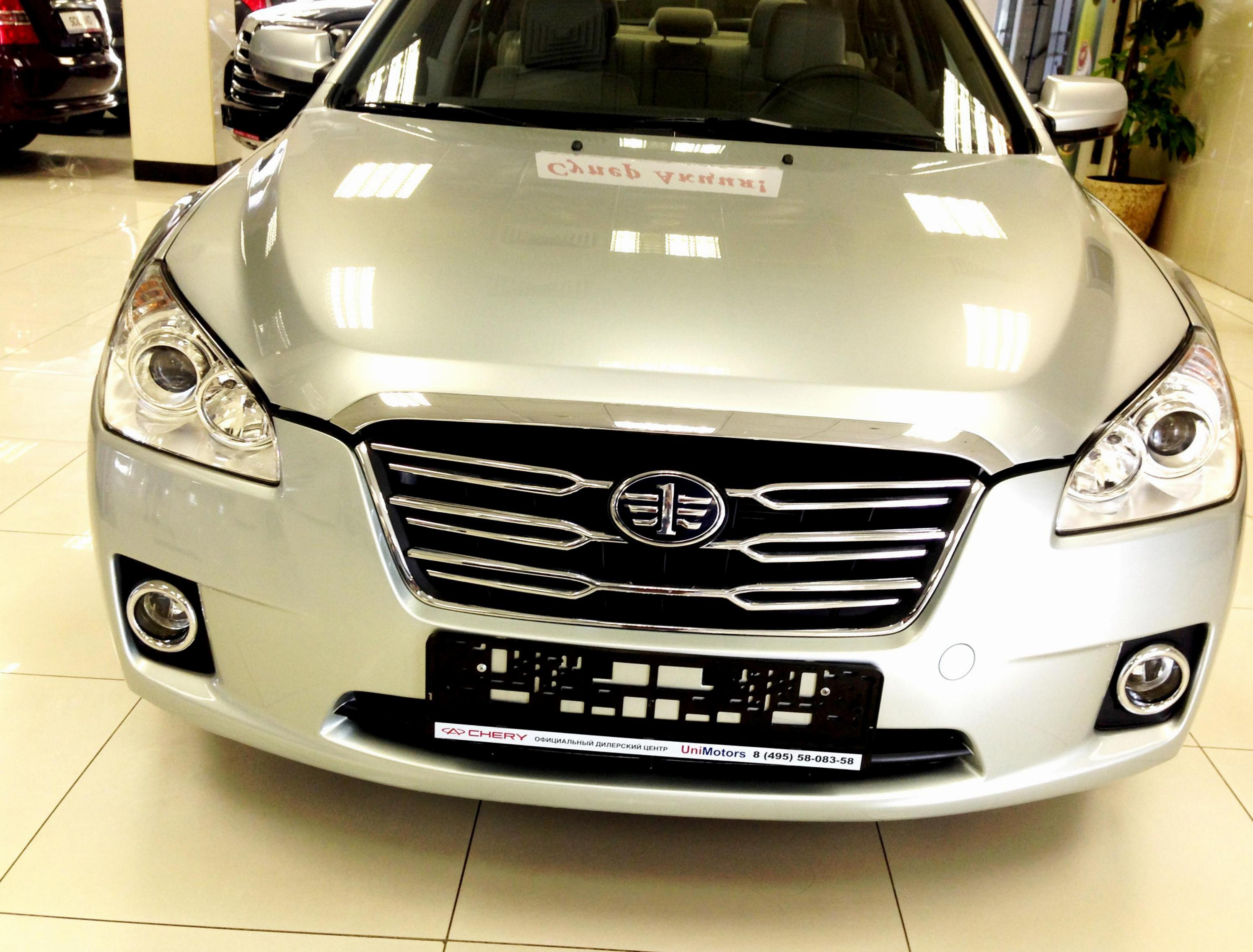 FAW Besturn B50: reviews and specifications (photo)