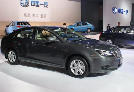 Besturn B70 FAW lease sedan