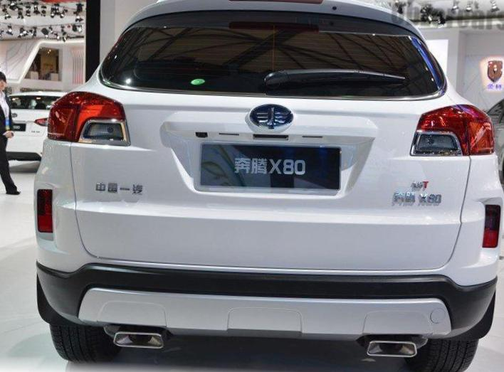 FAW Besturn X80 Photos and Specs. Photo: Besturn X80 FAW lease and