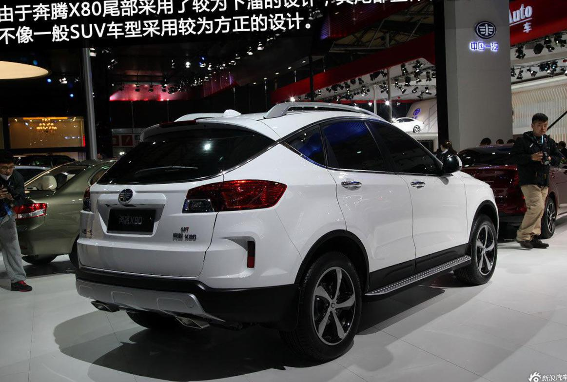 FAW Besturn X80 Specifications sedan