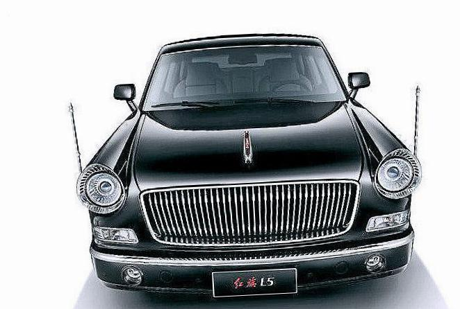 FAW HongQi L5 price sedan