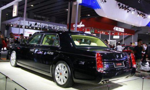 HongQi L5 FAW review sedan