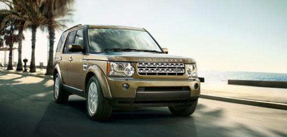 Discovery 4 Land Rover lease 2015