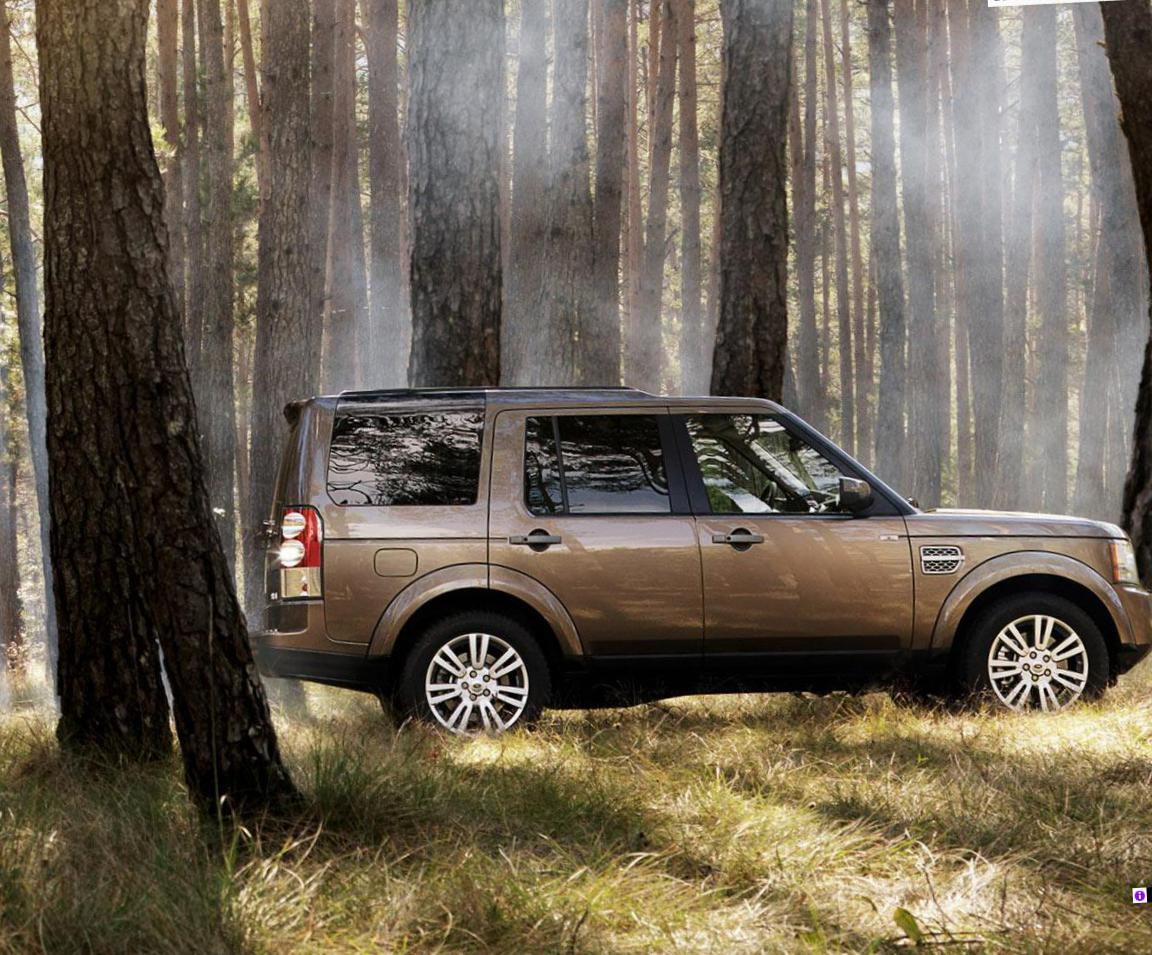 Land Rover Discovery 4 tuning 2013