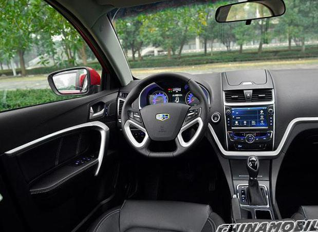 Geely Emgrand 7 Ec7 Photos And Specs Photo Emgrand 7