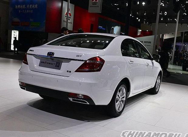 Geely Emgrand 7 (EC7-RV) cost coupe