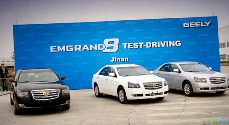 Emgrand EC8 Geely Specifications 2014