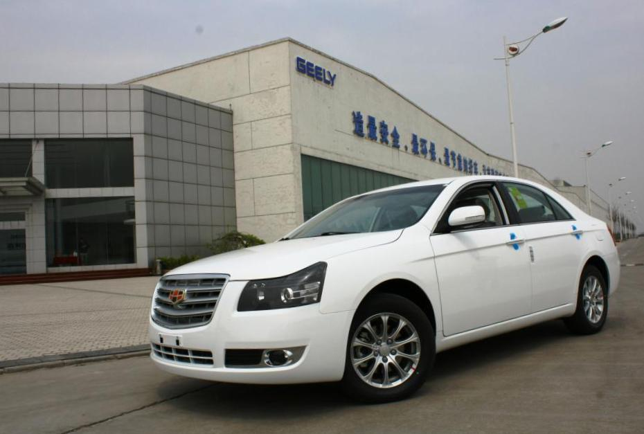 Geely Emgrand EC8 Specification 2008