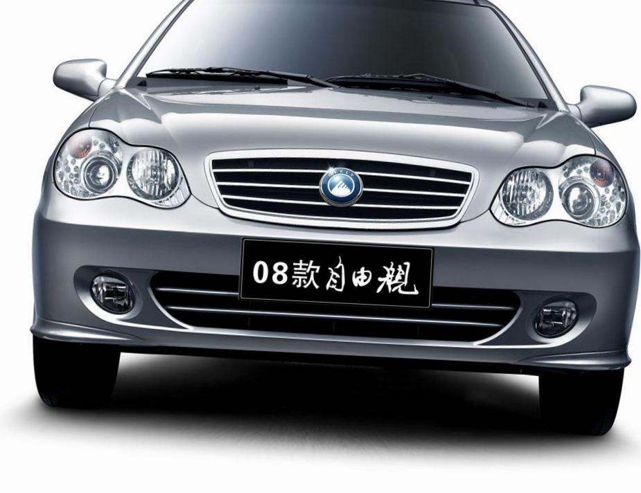 Geely GC5 hatchback parts 2013