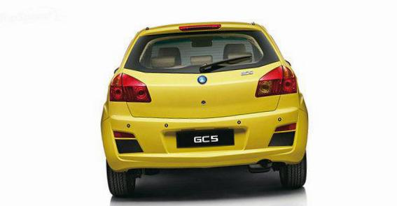 Geely GC5 sale 2014