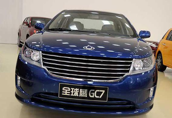 GC7 Geely for sale 2007