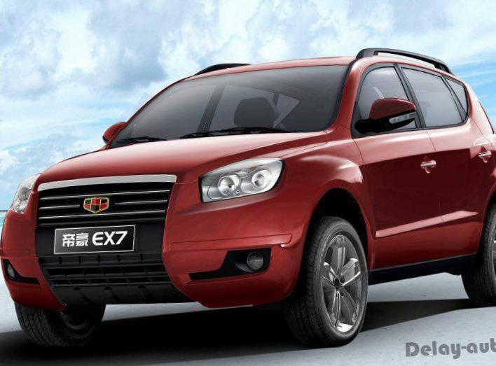 Geely Emgrand X7 Photos and Specs. Photo: Geely Emgrand X7 tuning