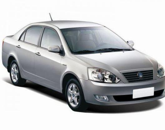 Emgrand X9 Geely Specification hatchback