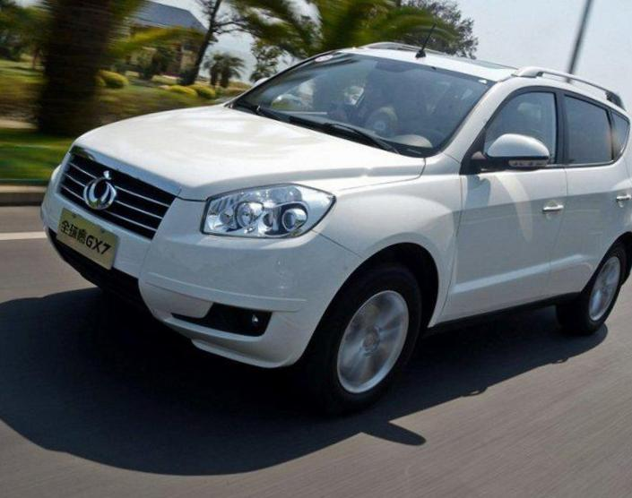 Geely GX7 review suv