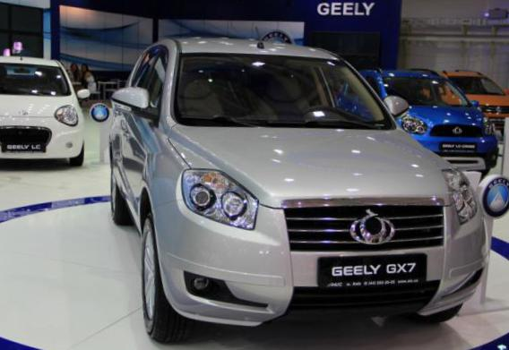 Geely GX7 Specification 2008