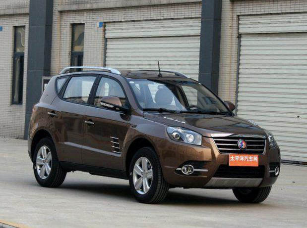 Geely SX7 approved 2012