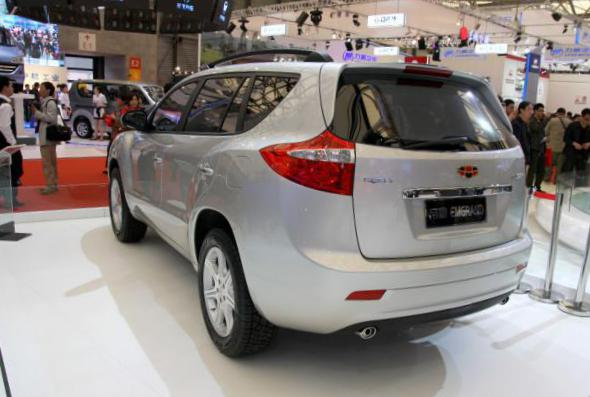 FC Geely new 2010
