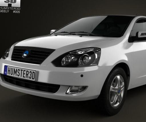 Geely FC reviews 2009