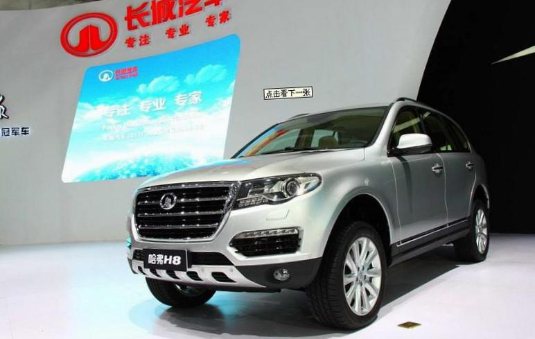 Haval M2 Great Wall approved 2011