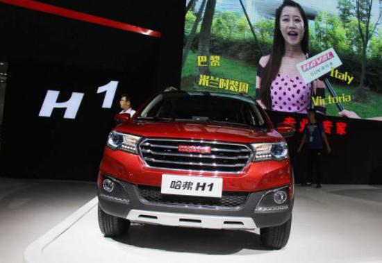 Great Wall Haval H1 sale 2012
