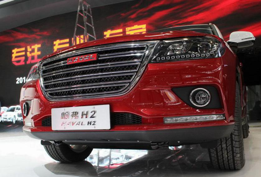 Haval H2 Great Wall review suv