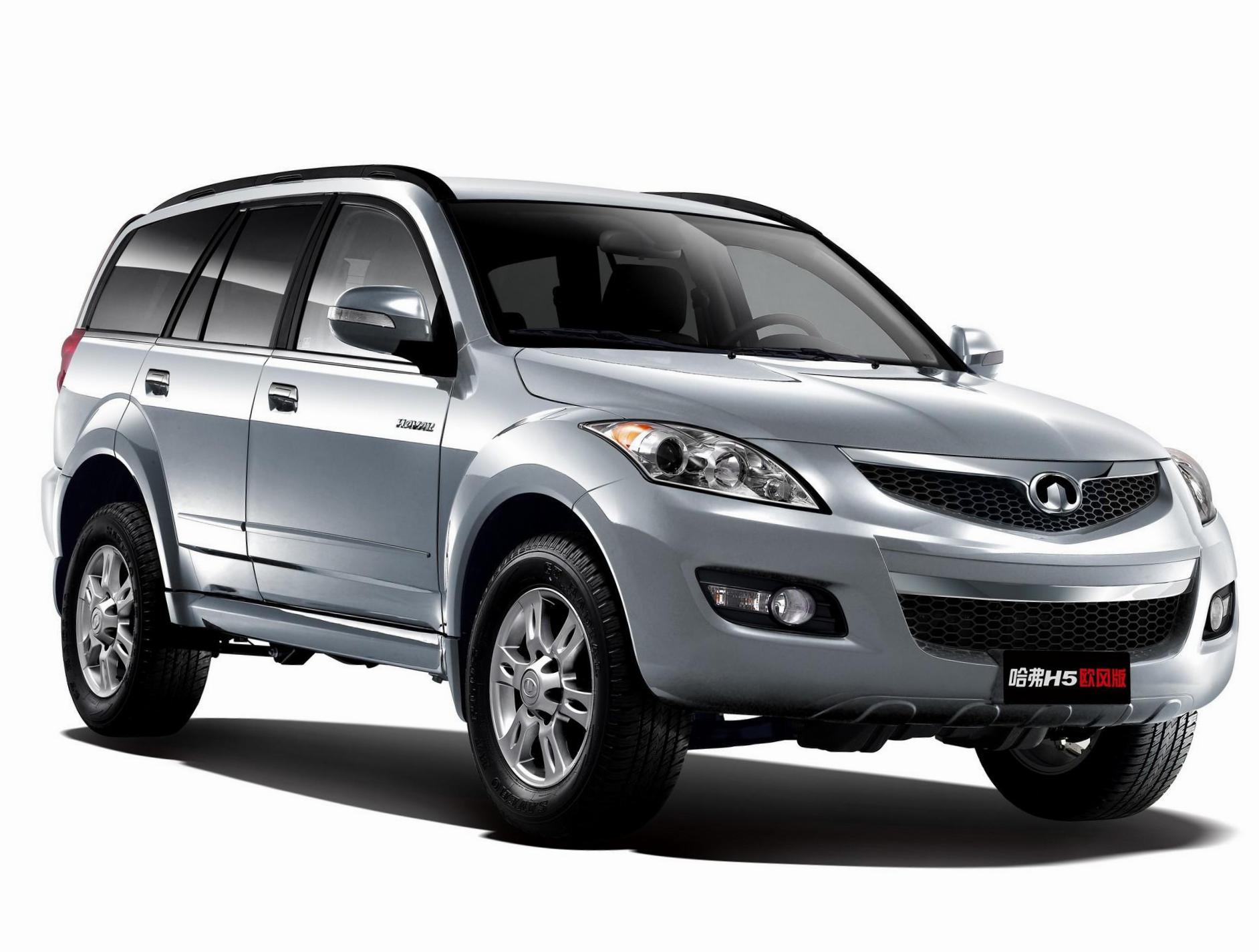 Haval H5 Great Wall new suv