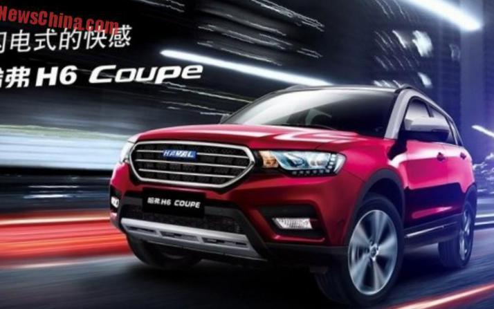 Haval H6 Coupe Great Wall review 2015