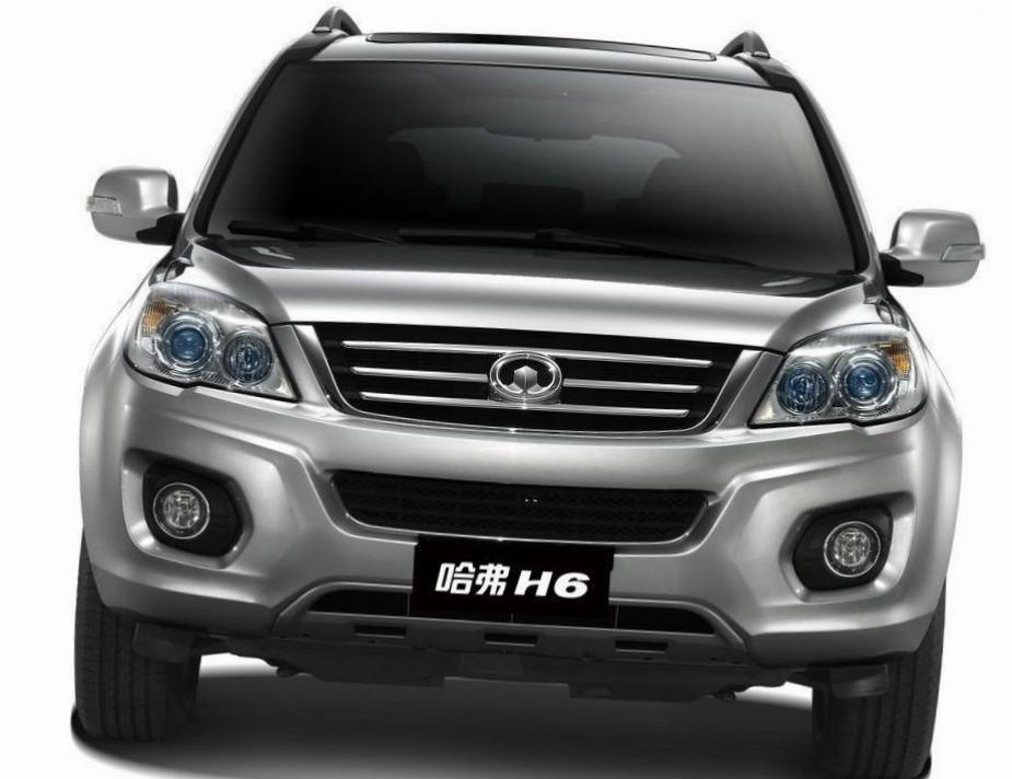 Great Wall Haval H6 Sport concept suv