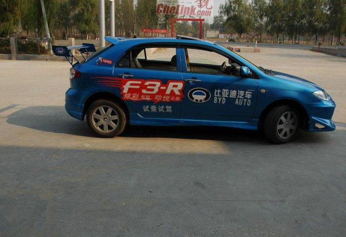 BYD F3R new pickup
