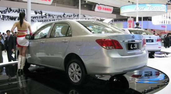 BYD L3 concept 2010