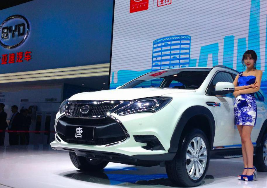 BYD Tang cost 2010