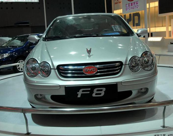 BYD S8 how mach sedan