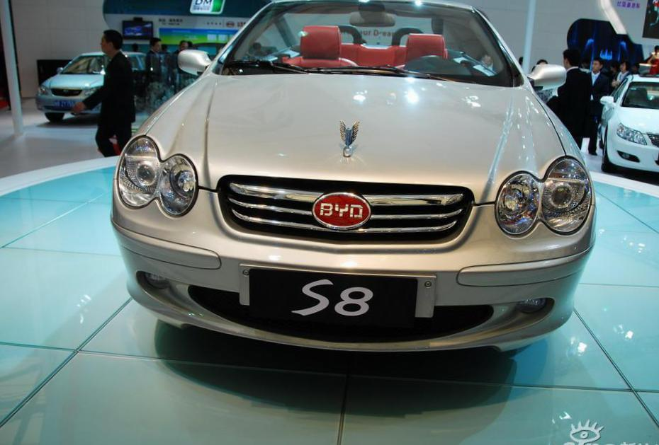 S8 BYD parts 2014